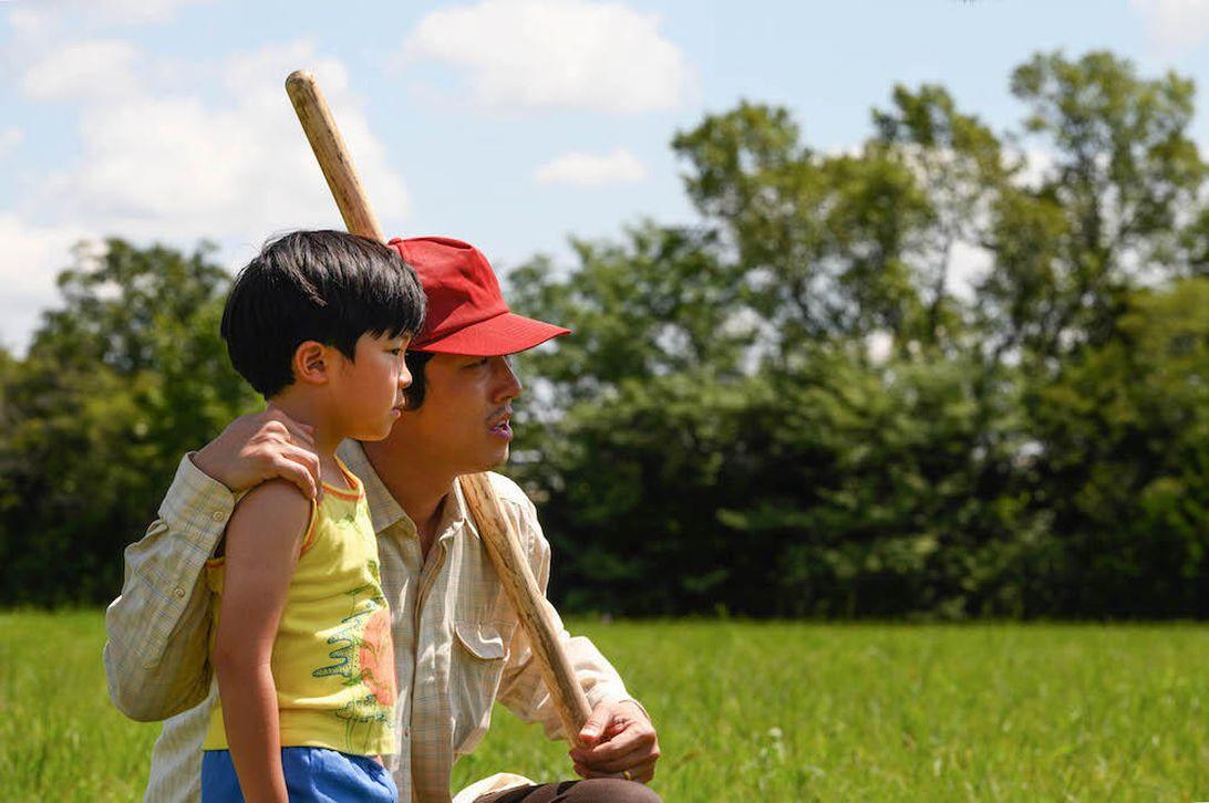 Steven Yeun, Minari'yi etkileyen çiftliği satın alır.